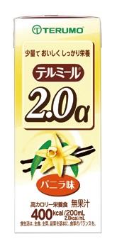 【ポイント13倍相当】テルモテルミール2.0アルファ200ml(TM-P20020A・バニラ味)24個入(発送までに7~10日かかります・ご注文後のキャンセルは出来ません)