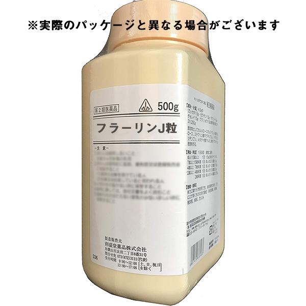 【第2類医薬品】剤盛堂薬品フラーリンJ粒(フラーリンJリュウ)500g(ボトル)フラーリンシリーズ:薬効分類:健胃薬】