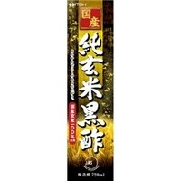 【ポイント13倍相当】井藤漢方製薬株式会社国産純玄米黒酢 720ml×12本セット