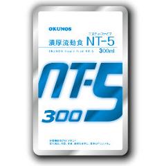 【8/6(火)限定! 5%OFFクーポン利用でポイント13倍相当】ホリカフーズ株式会社 オクノス(OKUNOS)NT-5 300ml×30袋×2(60袋)(発送までに7~10日かかります・ご注文後のキャンセルは出来ません)
