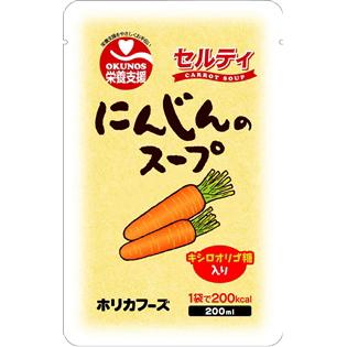 【ポイント13倍相当】ホリカフーズ株式会社 オクノス(OKUNOS)栄養支援セルティ にんじんのスープ  200ml×30袋×2(合計60袋)(発送までに7~10日かかります・ご注文後のキャンセルは出来ません)