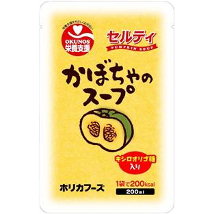 【ポイント13倍相当】ホリカフーズ株式会社 オクノス(OKUNOS)栄養支援セルティ かぼちゃのスープ 200ml×30袋×2(60袋)(発送までに7~10日かかります・ご注文後のキャンセルは出来ません)