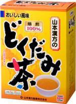 【ポイント13倍相当】山本漢方のどくだみ茶36包×10個セット