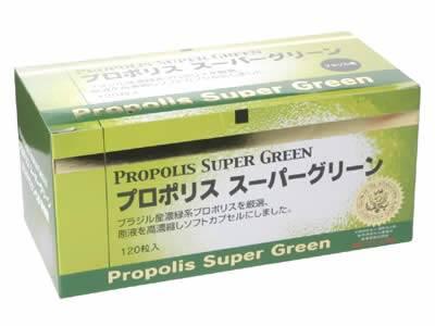 【本日ポイント5倍相当】ピュアフェノン20カプセル付生存環境化学研究所プロポリススーパーグリーン120カプセル