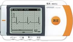 【ポイント13倍相当】☆☆オムロン 携帯型心電計 HCG-801 1台(商品到着まで6-10日間程度かかります)