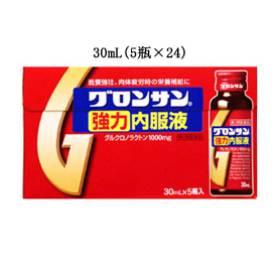 【第3類医薬品】ライオン株式会社グロンサン強力内服液((30mL×5本)×24箱)<疲れたカラダに「情熱の赤」グロンサン>
