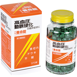 【第(2)類医薬品】摩耶堂製薬株式会社マヤ養命錠(370錠)<高血圧症によるどうき、不眠などでお悩みの方へ>
