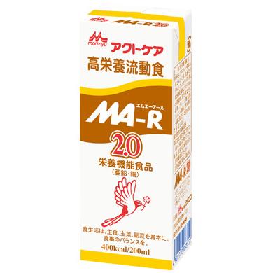 株式会社クリニコ 森永 高栄養流動食 クリミール(Climeal)MA-R(エムエーアール)2.0 400kcal/200ml×30個入[品番:644546]【栄養機能食品(亜鉛・銅)】<流動食シリーズ>