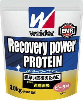 【本日ポイント5倍相当】森永製菓株式会社ウイダー リカバリーパワープロテイン ピーチ味(3.0kg)<運動直後の素早い回復のために。EMR配合>