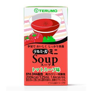 【本日ポイント5倍相当】テルモ テルミール ミニ Soup(スープ)トマトスープ味(TM-A1601224) 24個×2箱=48個+選べるおまけ2個=50個(商品発送まで6-10日間程度かかります)(ご注文後のキャンセルは出来ません)
