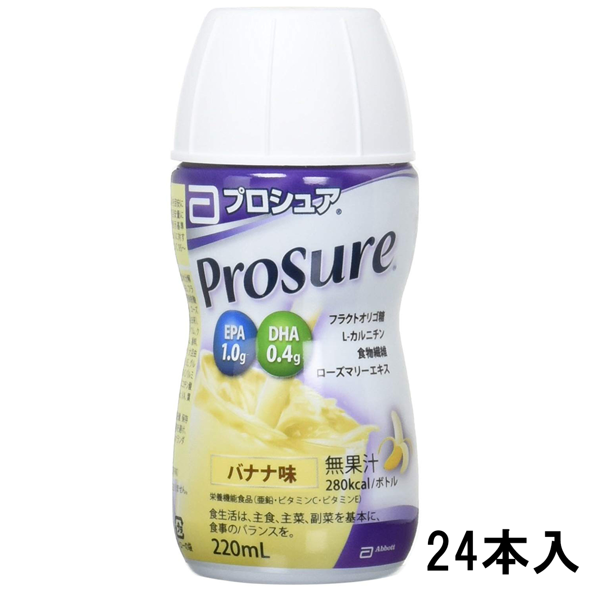 【本日ポイント5倍相当】アボットジャパン株式会社 プロシュア バナナ味 220ml×24本入(ボトルタイプ)【栄養機能食品(亜鉛・ビタミンC・ビタミンE)】(発送までに6-10日かかります)(ご注文後のキャンセルは出来ません)