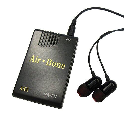 アネックス株式会社(ANX) デュアルモード 骨伝導式集音器 Air-Bone(エアーボーン) MA-707(1台)<日本製>
