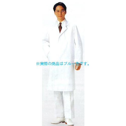 【ポイント13倍相当】日進医療器株式会社MARU-S<白衣>ブルー男子診察衣半袖(720E-S-0)ブルーMサイズ(商品到着まで7~10日間程度かかります)(この商品は注文後のキャンセルができません)