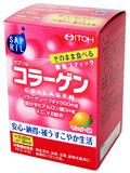 【ポイント13倍相当】井藤漢方製薬株式会社サプリル コラーゲン 2g×30袋×10個セット