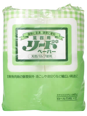 【ポイント13倍相当】ライオンハイジーン株式会社リードペーパー業務用中(75枚×2個)×12セット