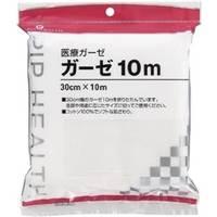 【ポイント13倍相当】ピップ医療ガーゼ(10m)20個セット(一般医療機器)