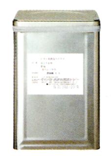【ポイント13倍相当】ハウス食品株式会社ガラムマサラ 9kg×1(発送までに7~10日かかります・ご注文後のキャンセルは出来ません)