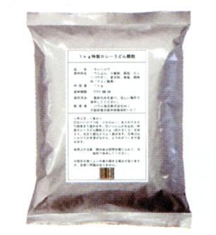 【ポイント13倍相当】ハウス食品株式会社特製カレーうどん顆粒 1kg×10入(発送までに7~10日かかります・ご注文後のキャンセルは出来ません)