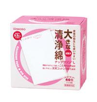 【ポイント13倍相当】和光堂株式会社大きな清浄綿ナップクリンL40包×20個(1ケース)
