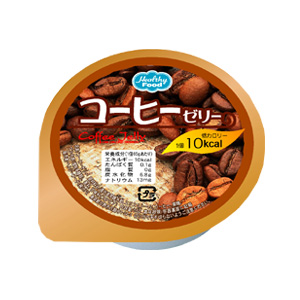 【ポイント13倍相当】ヘルシーフード株式会社低カロリーデザート コーヒーゼリー 65g 60個(発送までに7~10日かかります・ご注文後のキャンセルは出来ません)
