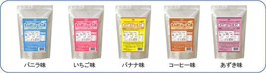 【ポイント13倍相当】ヘルシーフード株式会社たんぱくムースの素 あずき味 1kg 5袋(発送までに7~10日かかります・ご注文後のキャンセルは出来ません)