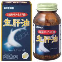 【ポイント13倍相当】オリヒロ株式会社生肝油 180粒×3個セット