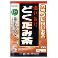 【ポイント13倍相当】山本漢方製薬 山本濃いどくだみ茶24包×20個セット