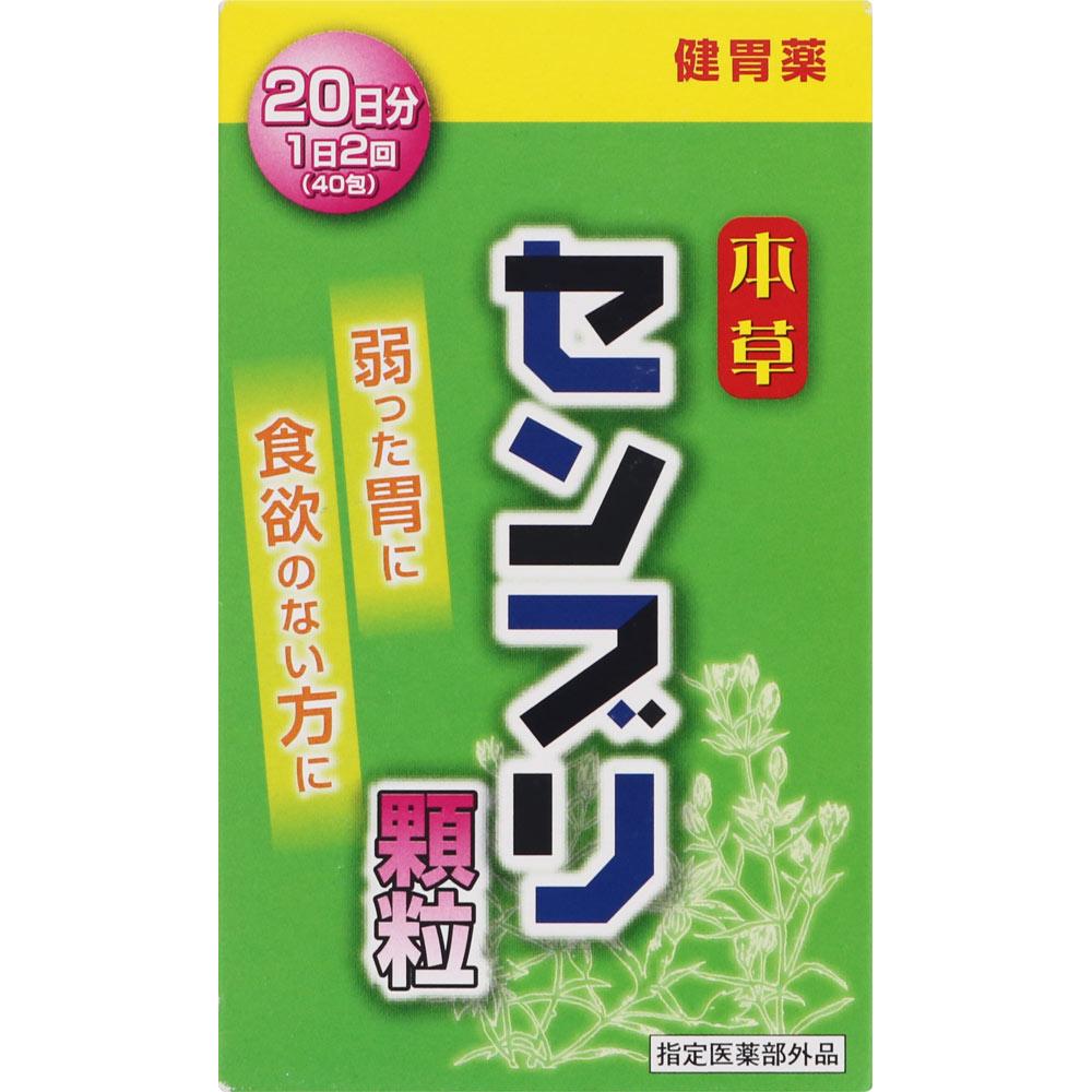 【ポイント13倍相当】【乳酸菌おまけ付き】本草製薬センブリ顆粒(せんぶり) 1.5g×40包×10個セット【医薬部外品】