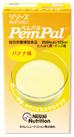 【ポイント13倍相当】ネスレ総合栄養補助飲料リソース・ペムパル バナナ味125ml x 72パック (3ケース)(発送までに7~10日かかります・ご注文後のキャンセルは出来ません)