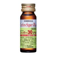 【ポイント13倍相当】ベータ食品株式会社カルフェロスーパー30プラス(50本入り)