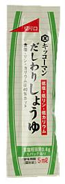 【ポイント13倍相当】キッコーマン食品株式会社キッコーマン低塩だしわりしょうゆ(醤油)ミニパック5mL×100本×20袋~低リン・低カリウム~