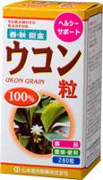 【ポイント13倍相当】山本漢方製薬株式会社 ウコン粒100%280粒×10個セット