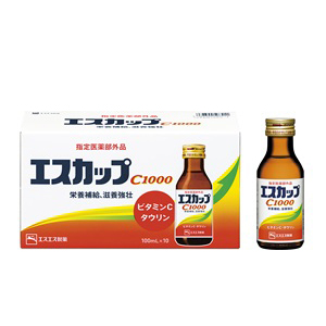 【ポイント13倍相当】エスエス製薬株式会社エスカップC1000 100本【医薬部外品】【sybp】