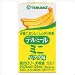 【ポイント13倍相当】★テルモ テルミールミニ 125ml(TM-B1601224・バナナ味)72個入(24個入×3箱)+選べるおまけ3個=75個(発送までに7~10日かかります・ご注文後のキャンセルは出来ません)