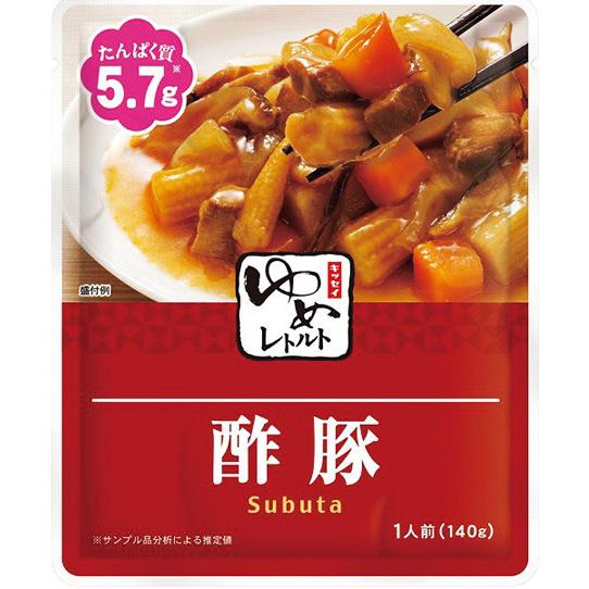 【ポイント13倍相当】キッセイ薬品工業ゆめレトルト 酢豚140g×30袋【JAPITALFOODS】 (発送までに7~10日かかります・ご注文後のキャンセルは出来ません)