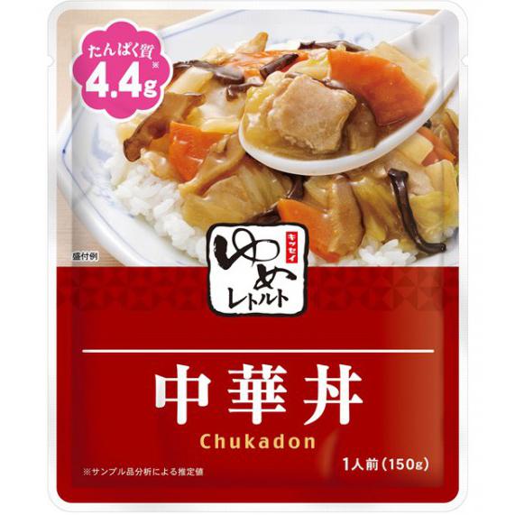 【ポイント13倍相当】キッセイ薬品工業ゆめレトルト 中華丼 150g×30袋【JAPITALFOODS】 (発送までに7~10日かかります・ご注文後のキャンセルは出来ません)