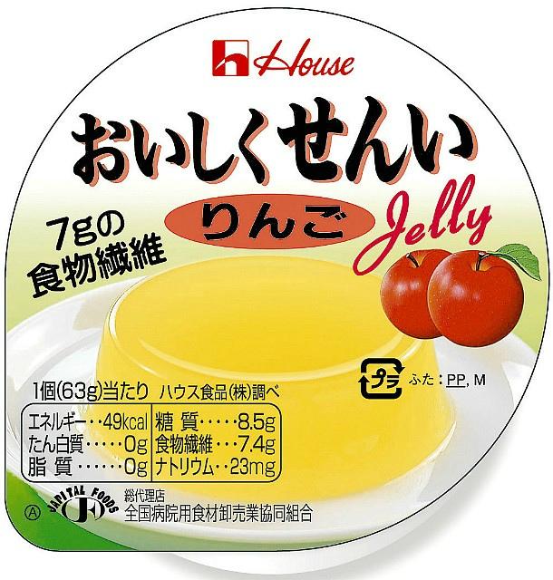 【ポイント13倍相当】【IK在庫】ハウス食品株式会社おいしくせんい りんご63g × 60個セット【JAPITALFOODS】