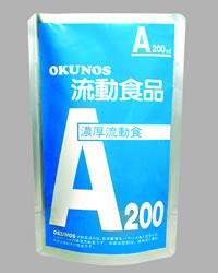 【ポイント13倍相当】ホリカフーズオクノス(OKUNOS)流動食品A 200ml×30袋×2(合計60袋)(発送までに7~10日かかります・ご注文後のキャンセルは出来ません)
