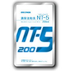 【ポイント13倍相当】ホリカフーズ株式会社 オクノス(OKUNOS)NT-5 200ml×30袋×2(合計60袋)(発送までに7~10日かかります・ご注文後のキャンセルは出来ません)