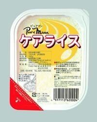【ポイント13倍相当】ホリカフーズ株式会社 オクノス(OKUNOS)ケアライス 160g×20食×2(40食)(発送までに7~10日かかります・ご注文後のキャンセルは出来ません)
