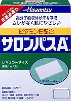 【第3類医薬品】【ポイント13倍相当】久光製薬サロンパスAE 140枚入×10個セット