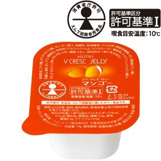 【ポイント13倍相当】ニュートリー株式会社ブイ・クレス ゼリーカップマンゴー味 75g×30カップ入×3箱セット【特別用途食品(嚥下困難者用食品)】(商品到着までに7日前後かかる場合がございます)(この商品は御注文後のキャンセルができません)