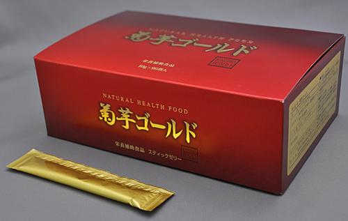 【ポイント13倍相当】株式会社京都栄養化学研究所菊芋ゴールド<KIKUIMO GOLD>スティックゼリー10g×90包(約1~3ヶ月分)【健康食品】