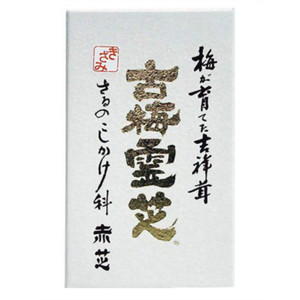【ポイント13倍相当】梅丹本舗 古梅霊芝きざみ 120g
