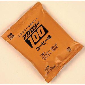 【6/4 20時開始!スーパーSALEで使える5%OFFクーポン配布中】 キッセイ薬品工業株式会社 アガロリー100 コーヒー 132g×5袋入り×8個セット【商品到着までに5日前後かかる場合がございます・この商品は御注文後のキャンセルができません】