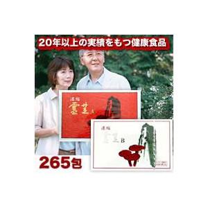 【ポイント13倍相当】濃縮霊芝A DX 106包