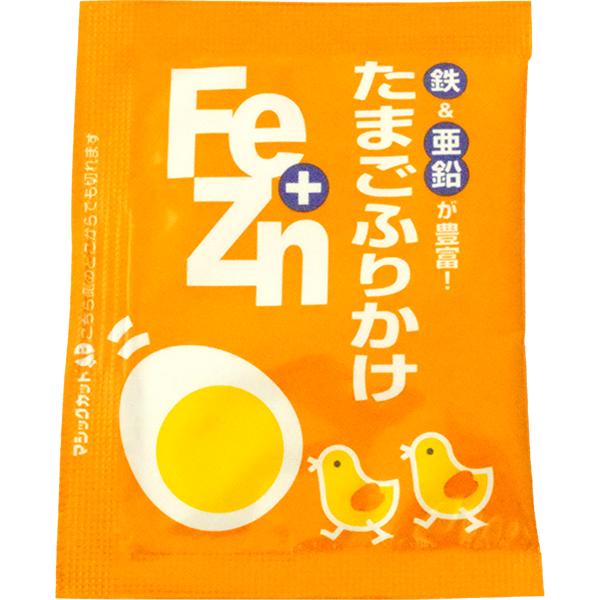 【ポイント13倍相当】株式会社フードケアFe+Znふりかけ たまご小袋3g×50食 × 20【JAPITALFOODS】(ご注文後のキャンセルは出来ません)