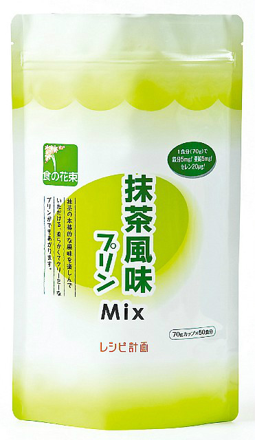【ポイント13倍相当】株式会社レシピ計画抹茶風味プリンMix 500g × 20【JAPITALFOODS】