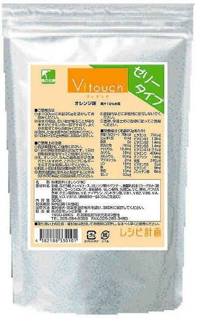【ポイント13倍相当】株式会社レシピ計画ヴィタッチゼリータイプ オレンジ味 500g × 20【JAPITALFOODS】