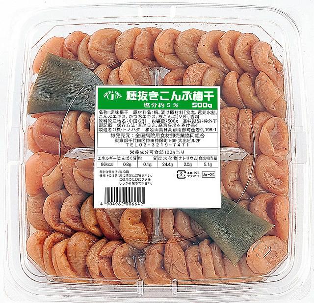 【ポイント13倍相当】株式会社トノハタ種抜きこんぶ梅干 500g × 16【JAPITALFOODS】